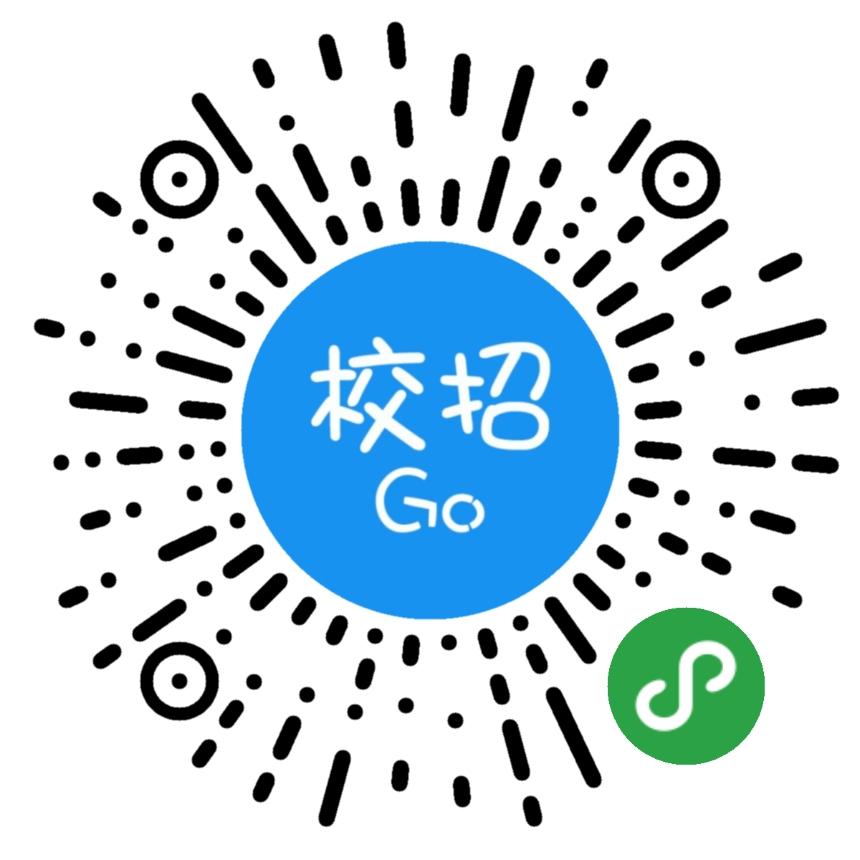 校招GO小程序二维码