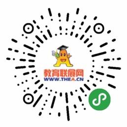 深圳培训咨询小程序二维码