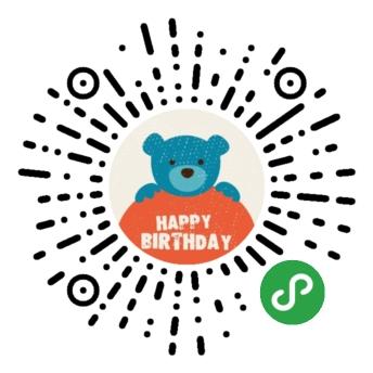 生日管理二维码