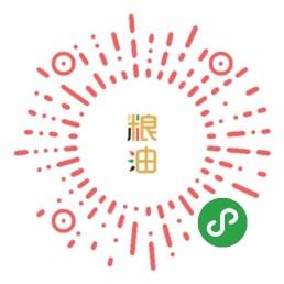 惠州粮油平台小程序二维码