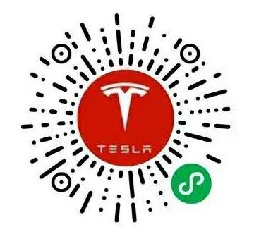 特斯拉Tesla小程序二维码