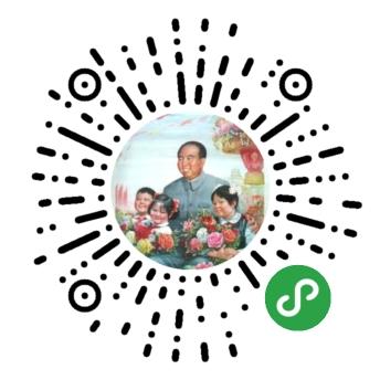 丽水地区信息发布平台二维码