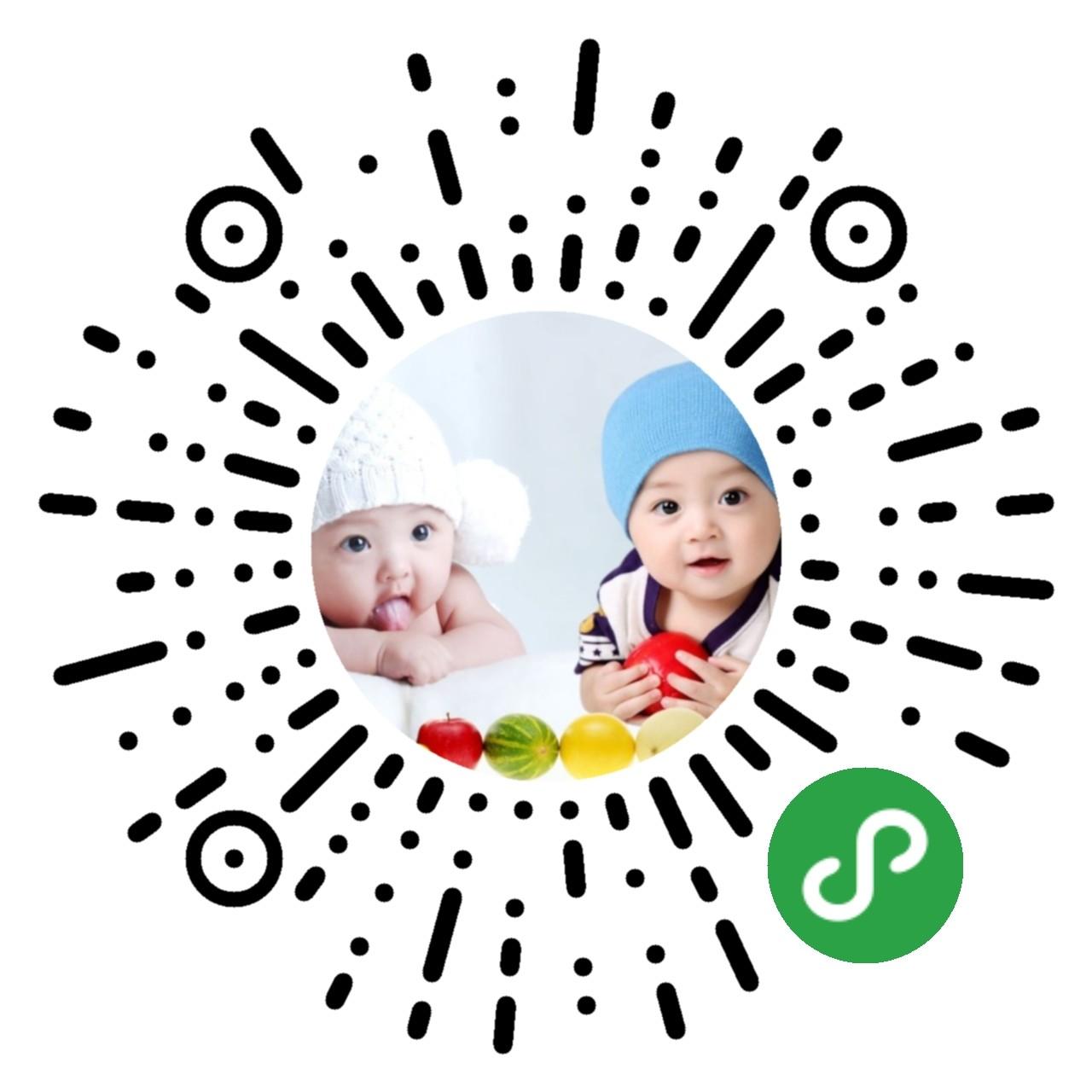 厦门孕婴童产业博览会小程序二维码