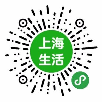 上海同城生活小程序二维码