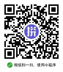 上海365顺风拼车网二维码