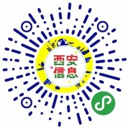 西安信息网二维码