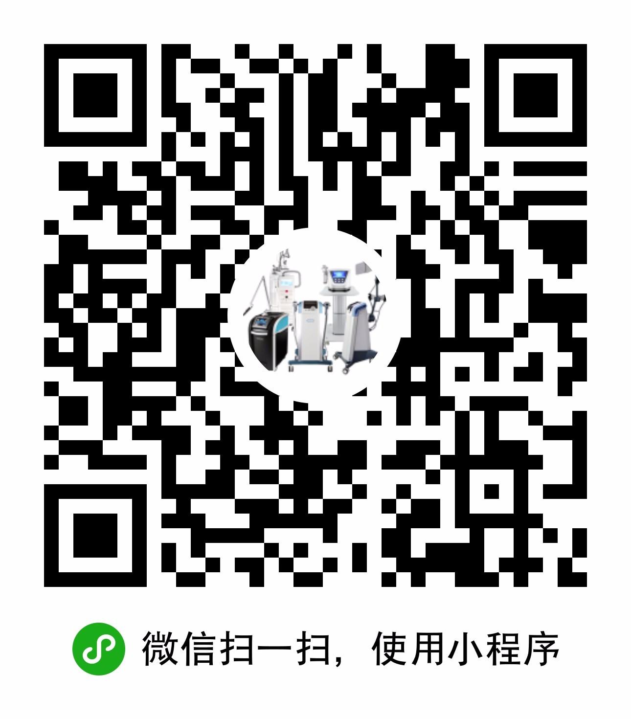 广州汇博美容仪器制造商小程序二维码