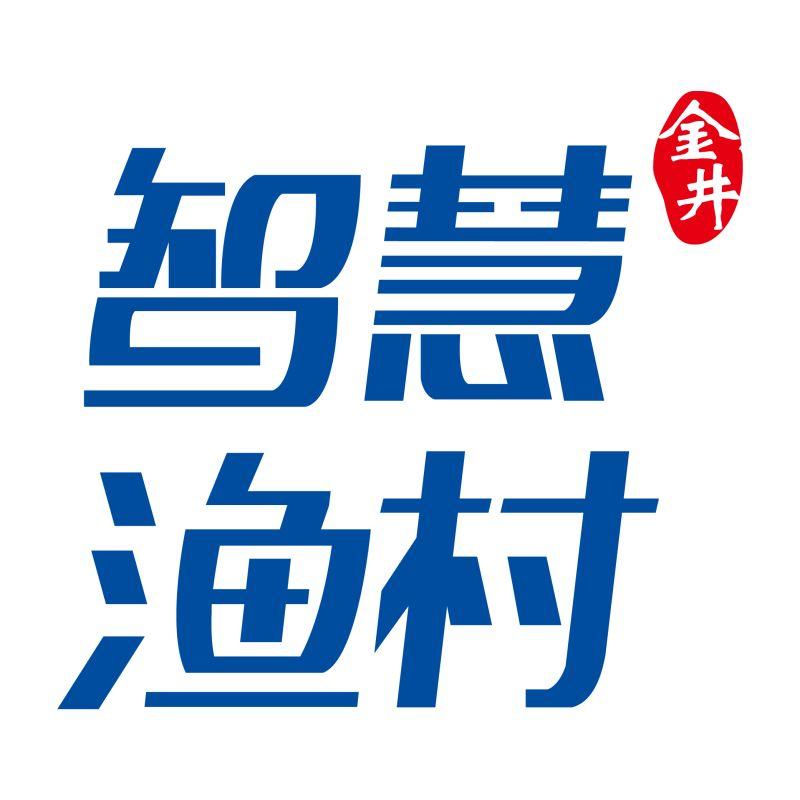 金井镇徒步活动报名系统小程序