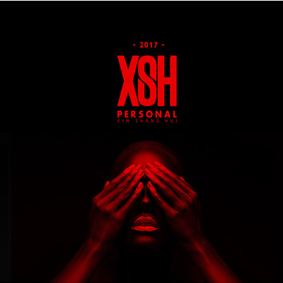 XSH成人情趣用品商城小程序