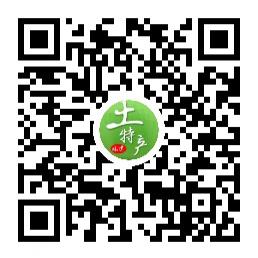 福建土特产旗舰店二维码