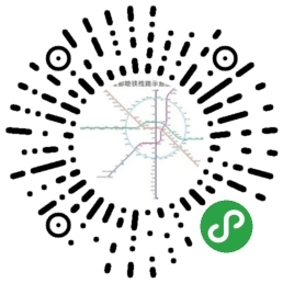 成都地铁图二维码