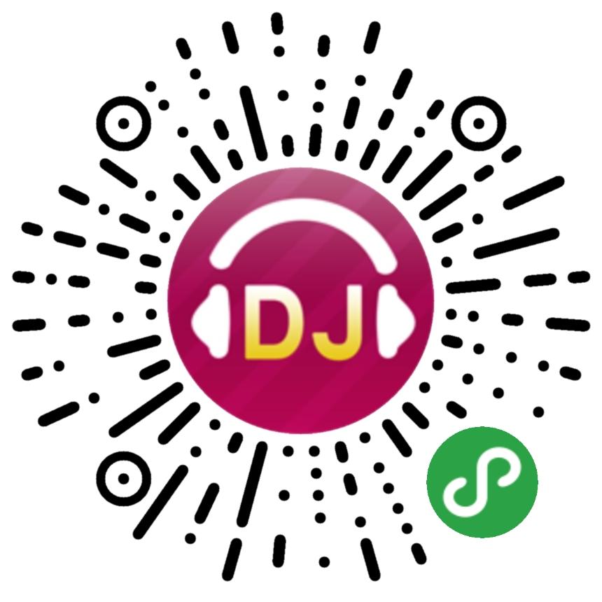 DJ音乐盒小程序二维码