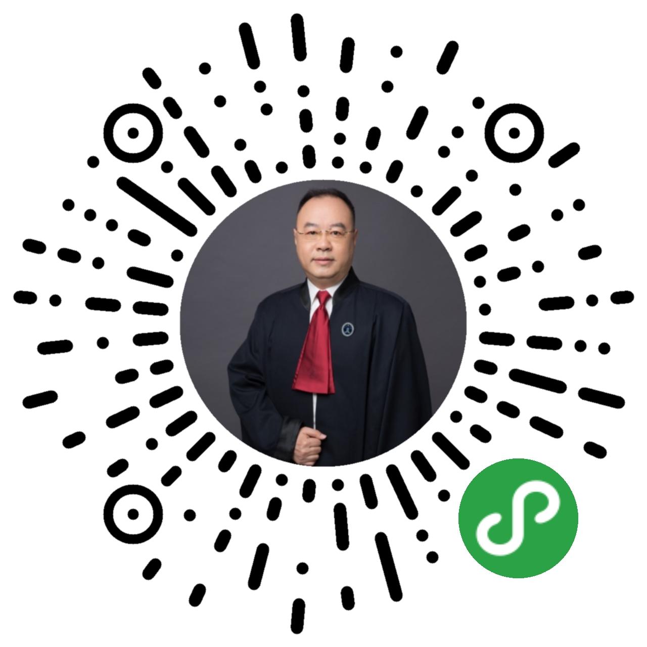深圳律师曾平二维码