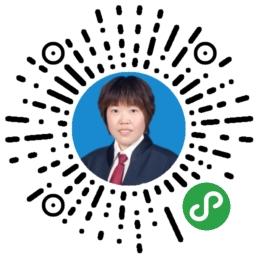 郑州债务催收杜花荣律师小程序二维码