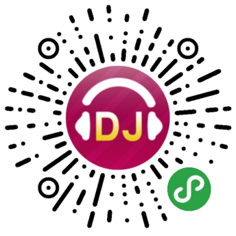 dj音乐二维码