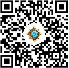 炉石相册小程序二维码