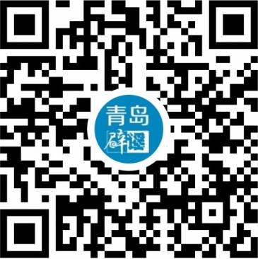 青岛网络辟谣平台二维码