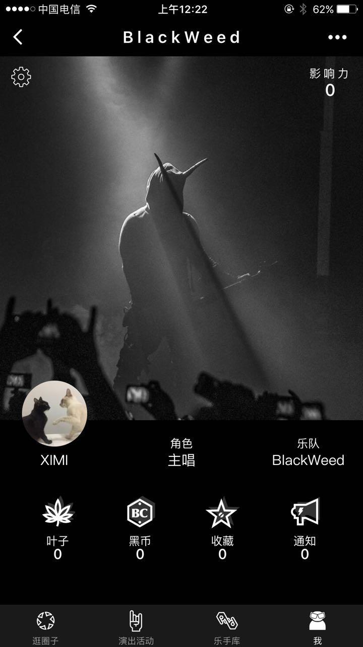 BlackWeed黑果小程序