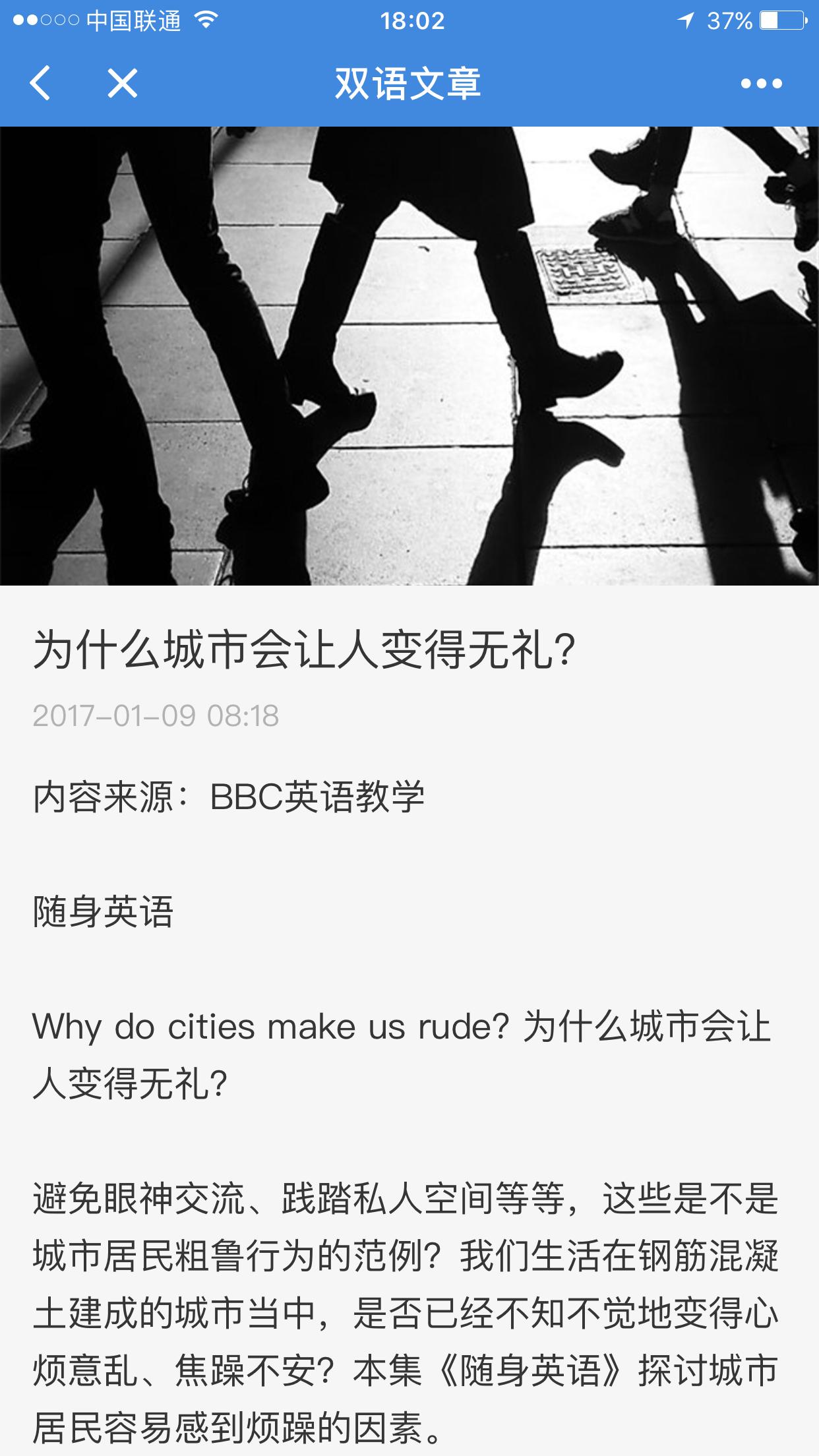 金山词霸翻译小程序