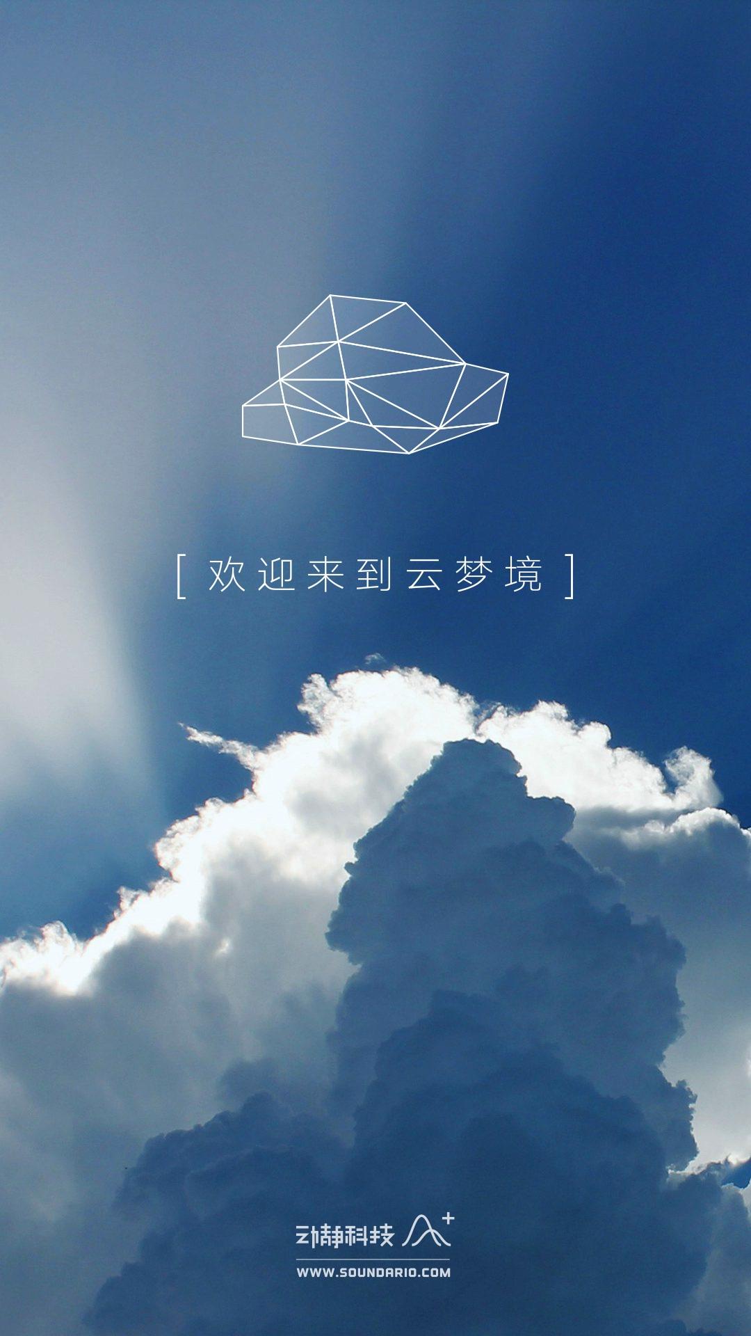 云梦助眠引导小程序