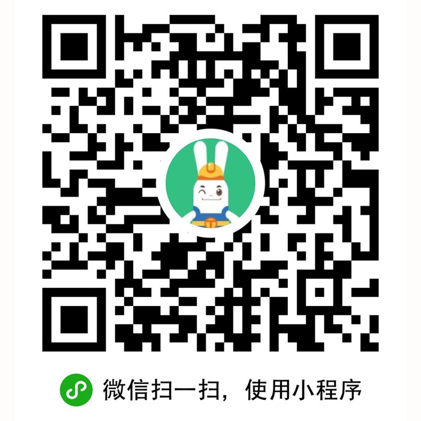 土巴兔装修效果图小程序二维码
