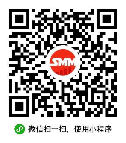 SMM安全令牌二维码