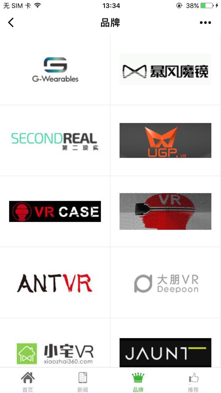 袖扣VR小程序
