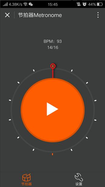 节拍器Metronome小程序