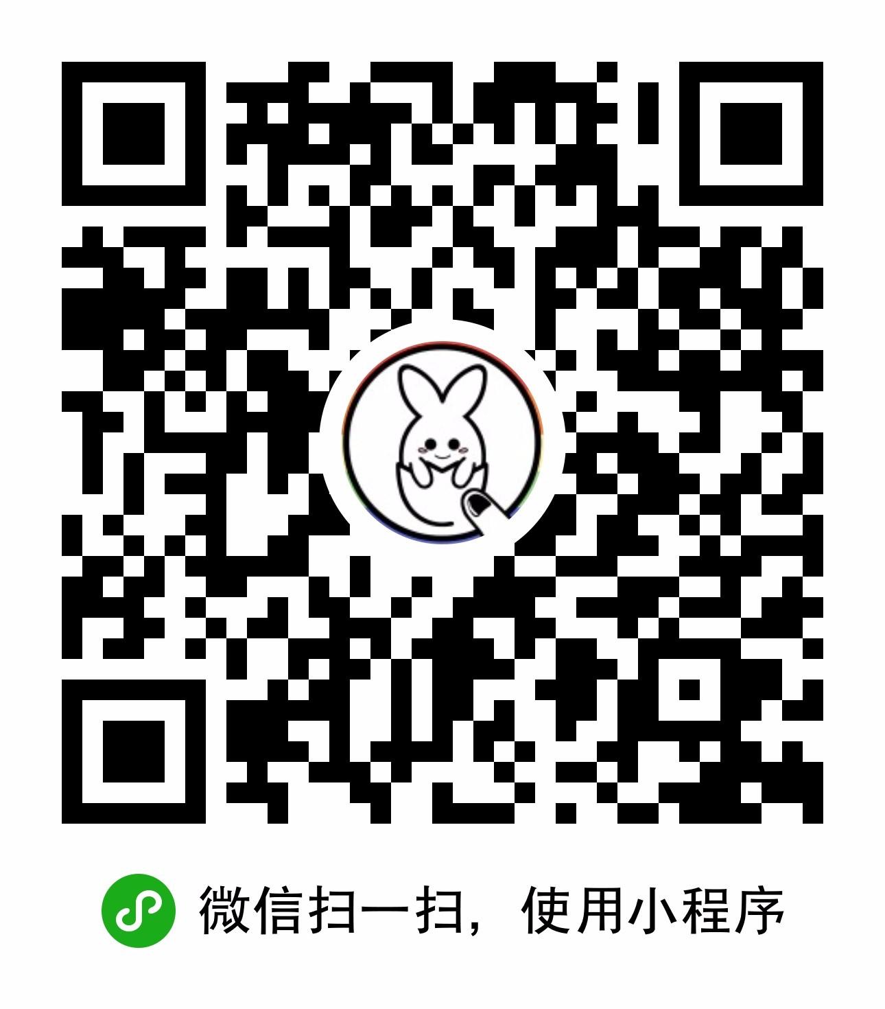 兔丫App二维码