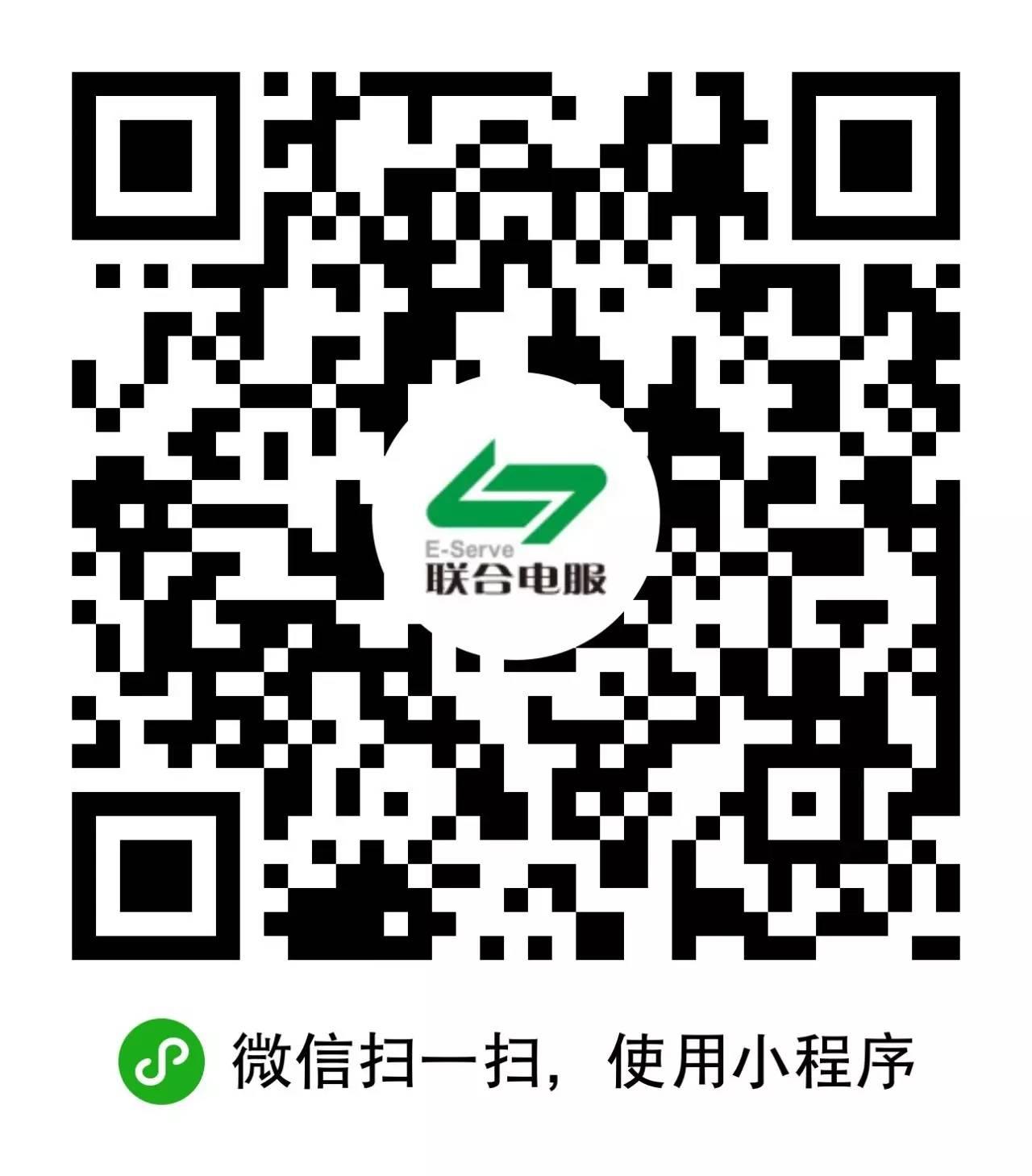 粤通卡应用小程序二维码