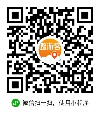 中青旅遨游客二维码