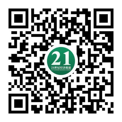 21世纪经济报道APP二维码
