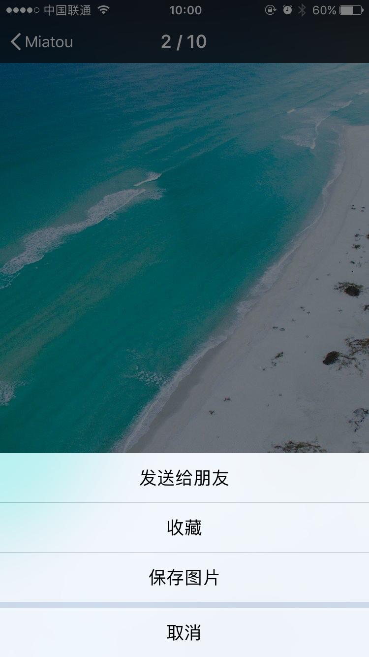 Miatou小程序