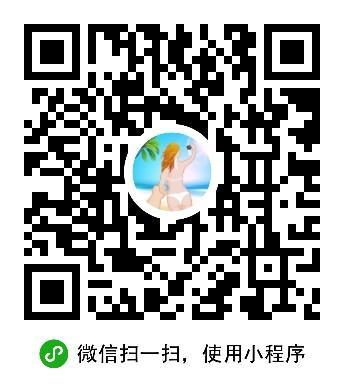 旅游宝贝App二维码