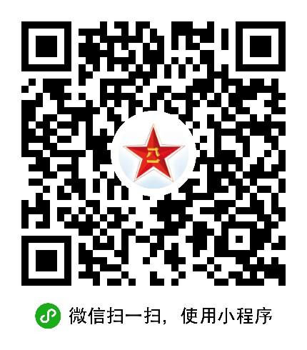 解放军报融媒体二维码