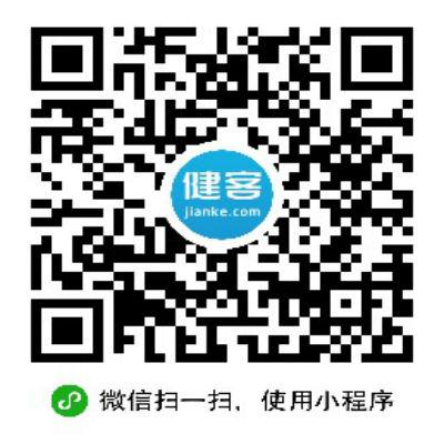 健客网上药店+二维码