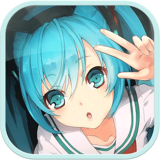 萌动歌姬 1.5