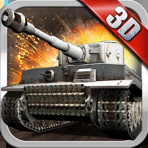 3D坦克世界
