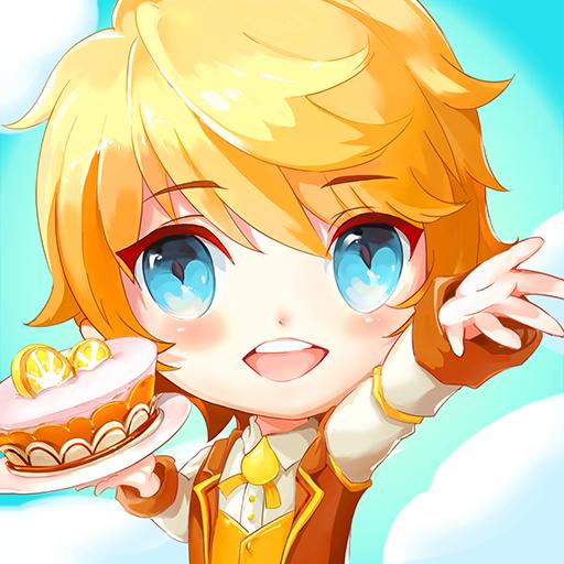 蛋糕物语 1.0.6