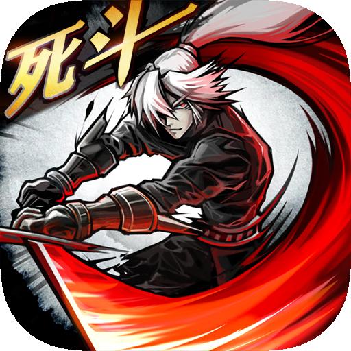 影之刃 1.13.0