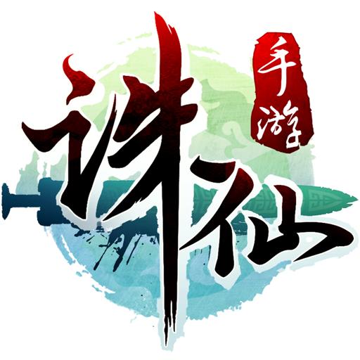 诛仙 1.66.0