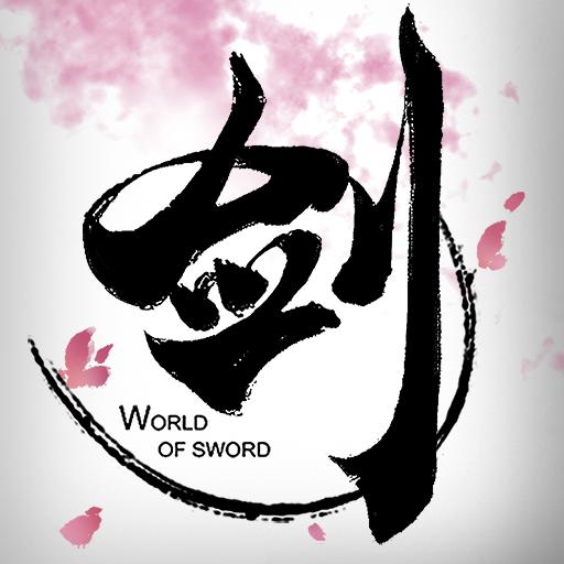 剑侠世界 1.2.3881