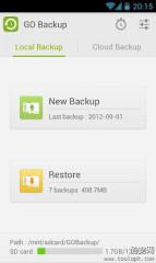GO备份:GO Backup Pro