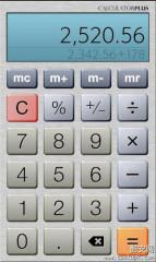 加强型计算器:Calculator Plus