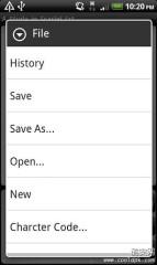 Jota Text Editor:超强文本编辑器