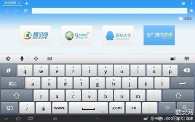 QQ输入法Pad版