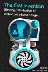 手机加速器