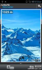 海拔测量仪:Runtastic Altimeter PRO