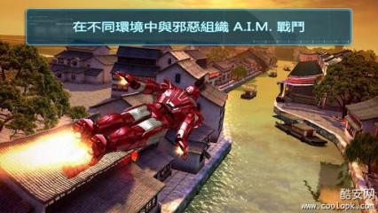 钢铁侠3:Iron Man 3
