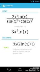 MathStep数学计算